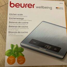 Кухонные весы - Кухонные весы, 0