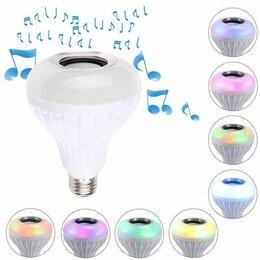Лампочки - ЛАМПА ОРБИТА LD-123 LED BLUETOTH (E27), 0