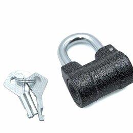 Замки и комплектующие - Замок навесной металлический ЧЗ-50мм дисковый ВС2-4А-50 1-20-40, 0