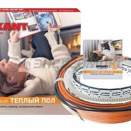 Обогреватели - Rexant Теплый пол (экранир. кабель) 15Вт/м, 60м (900Вт/5,6-7,5м2) RND-60-900 ..., 0