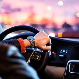Курьеры - Водитель-курьер на личном автомобиле., 0