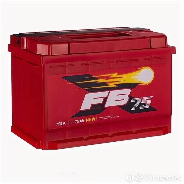 Аккумулятор FB 75 Ач 750А обратная полярность по цене 5790₽ - Аккумуляторы и комплектующие, фото 0