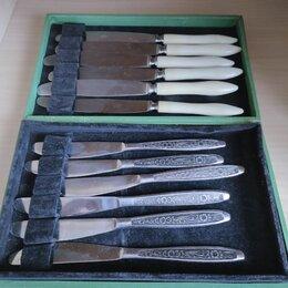 Посуда - Столовые Ножи Набор 12 штук Мельхиор СССР родная коробка, 0