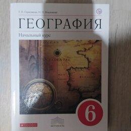 Учебные пособия - Герасимова т. п., неклюкова н. п. география (начальный курс), 0