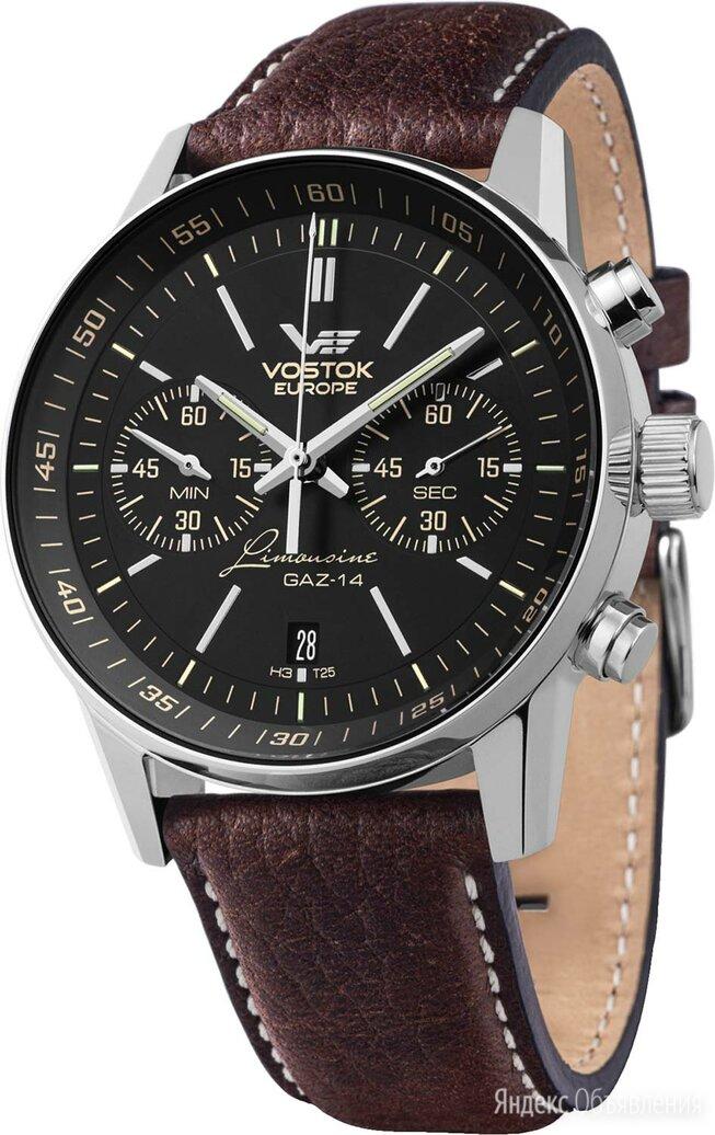 Наручные часы Vostok Europe 6S21/565A599 по цене 38160₽ - Наручные часы, фото 0