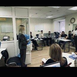 """Менеджеры - ООО """"Новый дом"""", 0"""