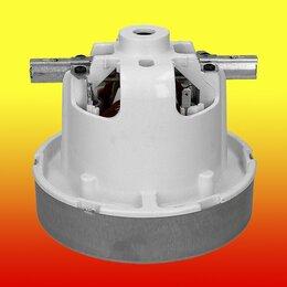 Аксессуары и запчасти - Мотор пылесоса 1500W, H=125mm Ø138mm VAC052UN, 064300015, 0
