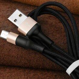 Зарядные устройства и адаптеры - Кабель USB Type-C MicroUSB Lightning, 0
