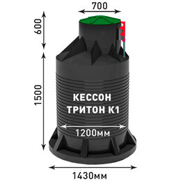 Комплектующие водоснабжения - Кессон Тритон К-1 для скважины, 0