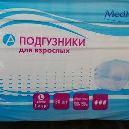 Средства для интимной гигиены - Памперсы для взрослых 30 штук размер л. Обхват талии 100 - 150 см, 0