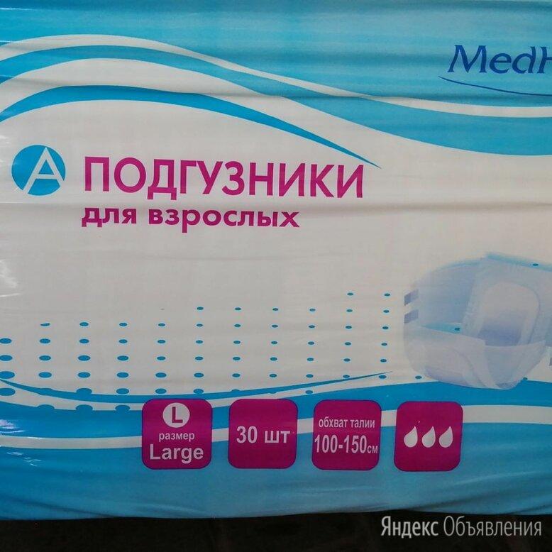 Памперсы для взрослых 30 штук размер л. Обхват талии 100 - 150 см по цене 850₽ - Средства для интимной гигиены, фото 0