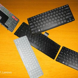 Прочие комплектующие - Клавиатуры для древних ноутбуков , 0
