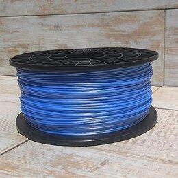 Расходные материалы для 3D печати - PETG пруток 1.75 мм сиреневый перламутровый катушка 850р, 0