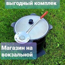 Казаны, тажины - Казан чугунный с печкой в Новокузнецке, 0
