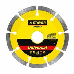 Диски отрезные - Отрезной сегментный алмазный диск по бетону, кирпичу, камню STAYER UNIVERSAL, 0