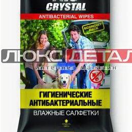 Влажные салфетки - AVS A78500S A78500S_салфетки влажные Антибактериальные 60 шт.\ , 0