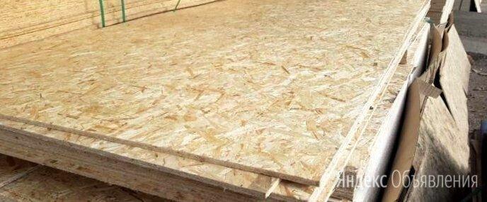 Осб плита osb-3 Кроношпан шт по цене 785₽ - Древесно-плитные материалы, фото 0
