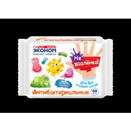 Бумажные салфетки, носовые платки - Салфетки детские антибактериальные Эконом smart №60 Не удалёнка!, 0