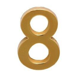 """Подставки и держатели - Цифра дверная АЛЛЮР Большая пластик """"5"""" золото (1000,50), 0"""