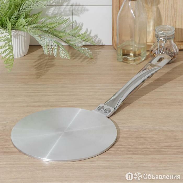 Адаптер для индукционной плиты, d20 см по цене 1805₽ - Аксессуары и запчасти, фото 0
