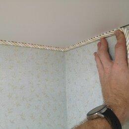 Потолки и комплектующие - Декоративный шнур для потолка 0,5, 0