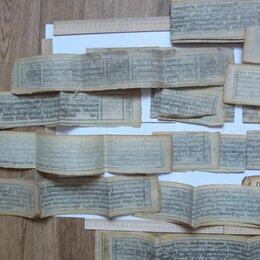 Прочее - тибетские буддистские манускрипты 17,18 веков, 0
