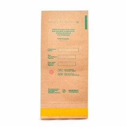 Расходные материалы - Пакеты бумажные самоклеящиеся «СтериMar» 100*250 мм (100шт) крафт, 0