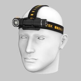 Фонари - Налобный фонарь ARMYTEK WIZARD C2 MAGNET USB, 0