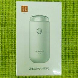 Электробритвы мужские - Электробритва Xiaomi So White Mini Electric Shaver  , 0