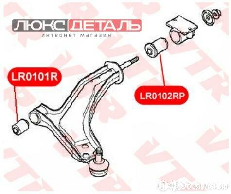 VTR LR0102RP Полиуретановый сайлентблок рычага передней подвески, задний  по цене 773₽ - Подвеска и рулевое управление , фото 0