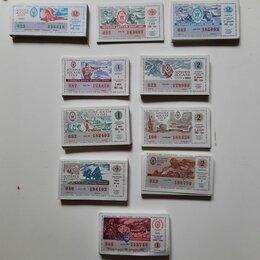 Билеты - Лотерейные билеты ДОСААФ 1980-1985 г.г., 0