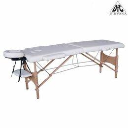 Массажные столы и стулья - Массажный стол DFC NIRVANA, Optima, дерев. ножки, цвет кремовый (Cream), 0
