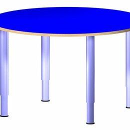 Столы - Стол круглый на регулируемых ножках (в цвете), 0