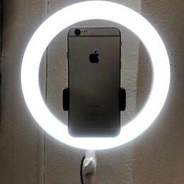 Фотовспышки - Кольцевая лампа, 0
