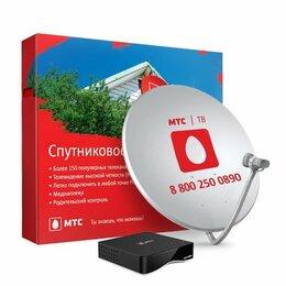 Спутниковое телевидение - Антенна МТС ТВ с установкой и гарантией, 0