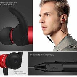 Наушники и Bluetooth-гарнитуры - Наушники borofone be5, 0