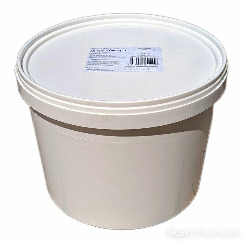 Стиральная паста ландыш по цене 2500₽ - Бытовая химия, фото 0