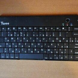 Запчасти и аксессуары для планшетов - Беспроводная клавиатура Bluetooth  для iPad, iPad2, 0