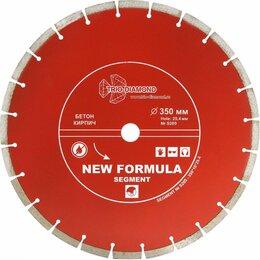 Диски отрезные - 350 алмазный сегментный диск New Formula Segment S209, 0