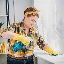Помощницы по хозяйству - Помощница по хозяйству с проживанием, 0