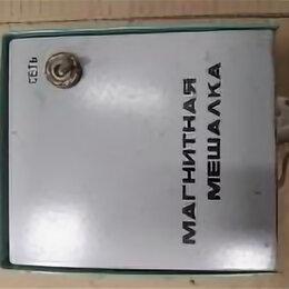 Электроустановочные изделия - Магнитная мешалка, 0
