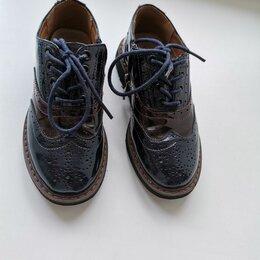 Ботинки - Обувь для повседневной носки в школу для девочки (синий), 0