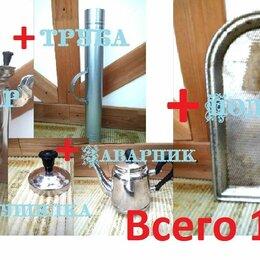 Самовары - Самовар жаровый(на дровах), полный набор, 0