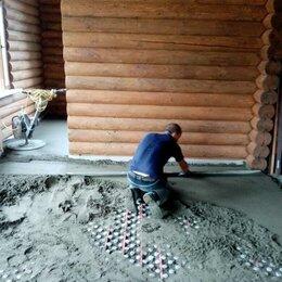 Архитектура, строительство и ремонт - стяжка пола сухая механизированная  штукатурка, 0