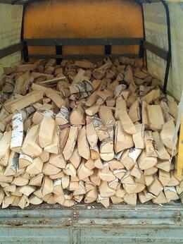 Дрова - 🔥 Недорогие дрова колотые: разные деревья…, 0