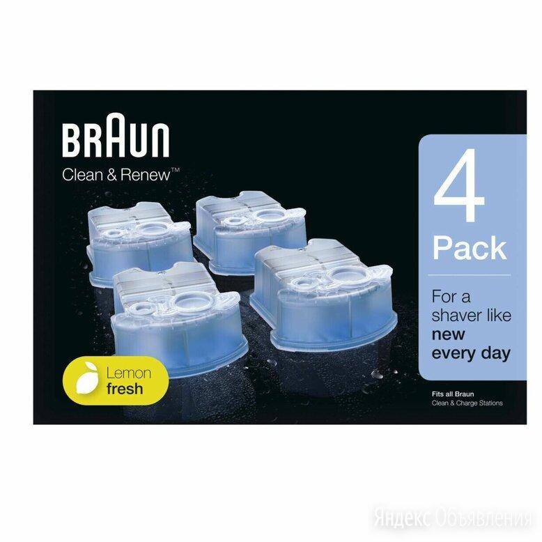Картридж Braun CCR4 с чистящей жидкостью 4 шт по цене 1850₽ - Аксессуары и запчасти, фото 0