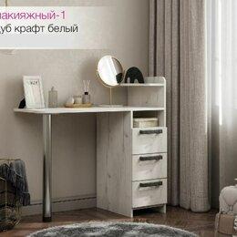 Столы и столики - стол макияжный №1, 0