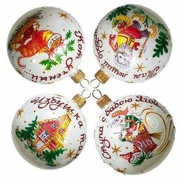 Ёлочные украшения - Набор стеклянных шаров «Лукоморье» 4шт.75мм, подар/коробка, 0