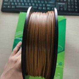 3D-принтеры - Пластик для 3d принтера, 1.75 мм, 1 кг., 0