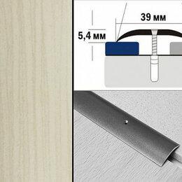 Плинтусы, пороги и комплектующие - Порог декорированный полукруглый А39 39х5,4 мм Дуб жемчужный, 0